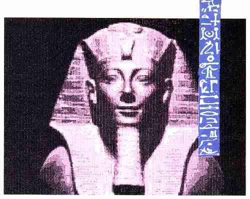 http://www.atarimagazines.com/v8n3/Egypt.JPG